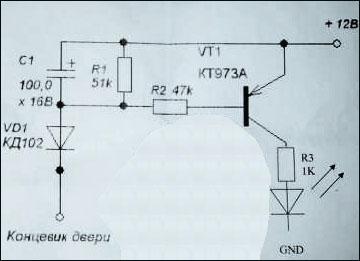 проводка на прицепе схема
